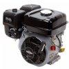 Двигатель Briggs Stratton RS950 - 6 л.с.