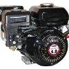 Двигатель Agromotor 160F - 4 л.с.